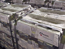 Alluminio primario A7 lingotto di alluminio gost dalla Russi