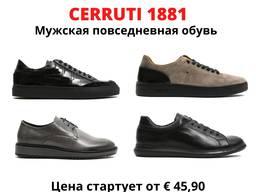Брендовая обувь и аксессуары для женщин и мужчин