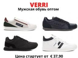 Verri – мужские кроссовки Высокой Моды