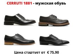 Cerruti 1881 - мужские элегантные туфли