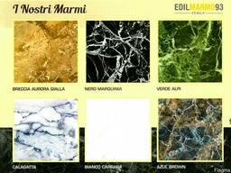Edil Marmo 93. Поставка мрамора, травертина е др. камней. - фото 4