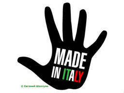 Элитные Итальянские Товары Напрямую без посредников