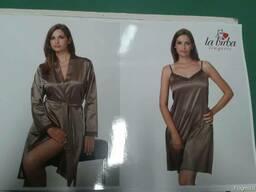 La Birba. Нижнее белье из Италии.