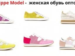 Philippe Model женские кроссовки премиум-класса