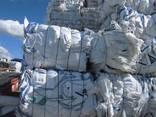 Pp big bags - photo 3