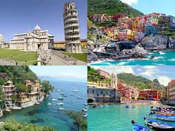 Сопровождение по Италии