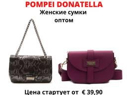 Сумки женские от бренда Pompei Donatella