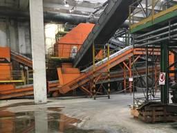 Завод для переработки мусора