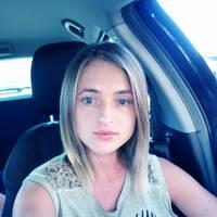 Климкович Екатерина Георгиевна